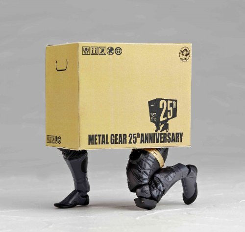 Image 5 for Metal Gear Solid Peace Walker - Naked Snake - Revoltech #131 (Kaiyodo)