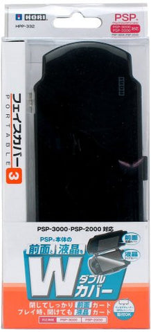 Image for Face Cover Portable 3 (Black)
