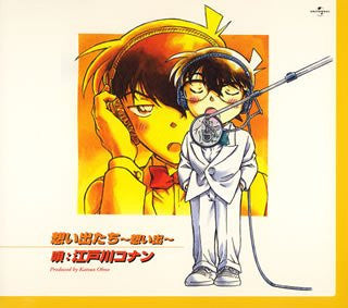 Image 1 for Omoidetachi ~Omoide~ / Boku Ga Iru ~Conan no Theme~