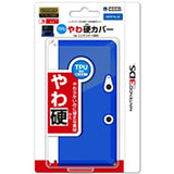 Thumbnail 2 for TPU Body Cover for Nintendo 3DS (Deep Blue)