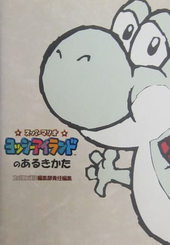 Image for Super Mario World 2 Yoshi Island How To Walk Guide Book / Snes