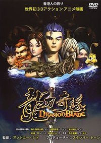 Image for Dragon Blade