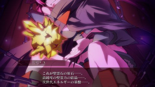 Image 4 for Arcana Heart 3