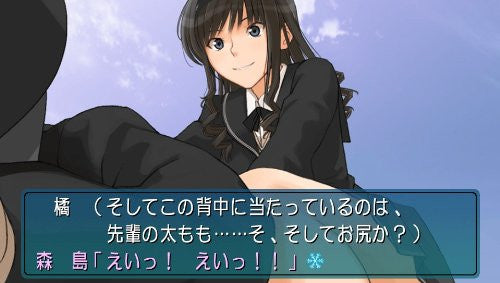 Image 4 for Ebikore + Amagami
