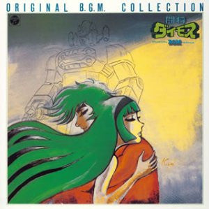 Image for Tosho Daimos TV Original BGM Collection
