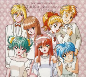 Image for Tokimeki Memorial The 10th Anniversary ~Love Me Please~