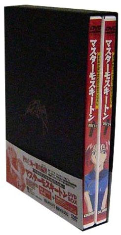Image 1 for Master Mosquiton DVD Box