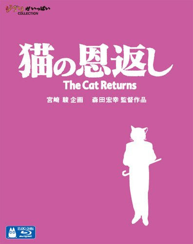 Image 1 for Cat Returns / Ghiblies Episode 2