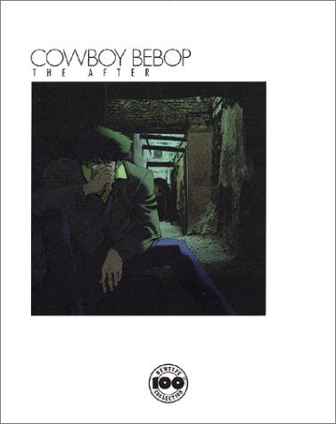 Image for Cowboy Bebop The After New Type 100% Collection Book