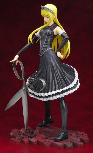 Image 3 for Kaibutsu Oujo - Hime - 1/7 (Good Smile Company)