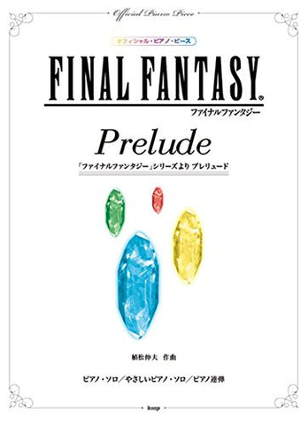 Image for Final Fantasy Prelude Piano Score
