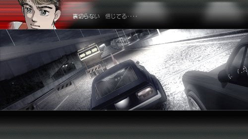 Image 3 for Wangan Midnight (PlayStation3 the Best)