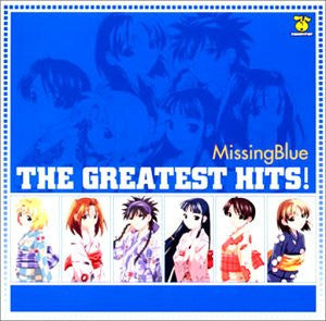 Image for MissingBlue THE GREATEST HITS!