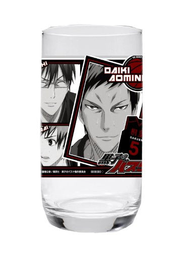 Image 1 for Kuroko no Basket - Aomine Daiki - Imayoshi Shouichi - Sakurai Ryou - Susa Yoshinori - Wakamatsu Kousuke - Glass - Kuroko no Basket Collection Glass 2 - Touou High School (Bandai)