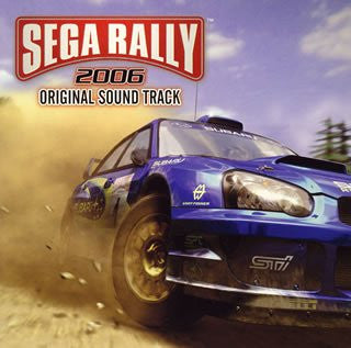 Image 1 for SEGA Rally 2006 Original Sound Track