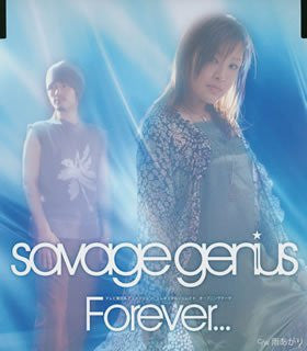 Image for Forever... / savage genius