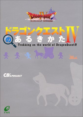 Image 1 for Dragon Warrior Quest Iv 4 How To Walk Guide Book / Ps