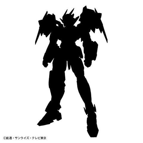"1/144 HGBD ""Gundam Build Divers"" Gundam Type B"