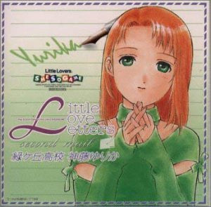 Image 1 for Little Lovers: She So Game - Little Love Letters second mail Yurika Shindou