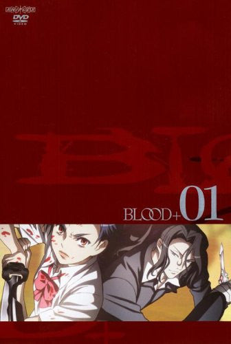 Image 1 for Blood+ Vol.1 [Limited Edition]
