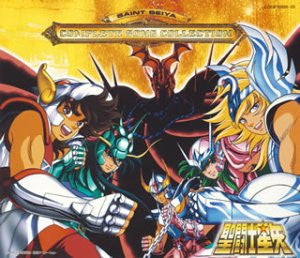 Image 1 for Saint Seiya Complete Song Collection