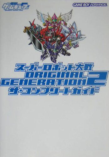 Image 1 for Super Robot Wars Original Generations 2 The Complete Guide Book/ Gba