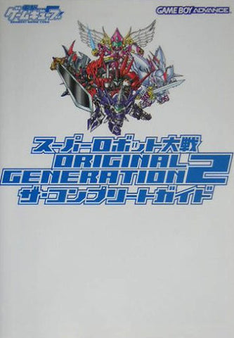 Image for Super Robot Wars Original Generations 2 The Complete Guide Book/ Gba