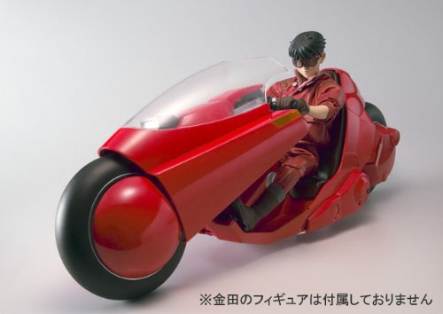 Image 1 for Akira - Popynica Tamashi - Project BM! - Kaneda's Bike - 1/6 (Bandai, Medicom Toy)