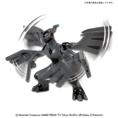 Image for Pocket Monsters - Zekrom - Pokemon Plamo (Bandai)