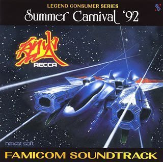 Image 1 for LEGEND CONSUMER SERIES: Summer Carnival '92 RECCA FAMICOM SOUNDTRACK