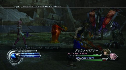 Image 8 for Final Fantasy XIII-2 (Ultimate Hits)