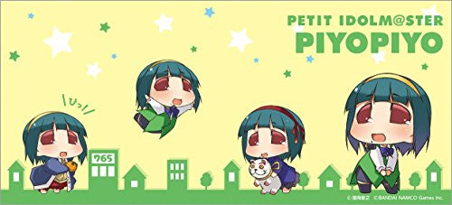 Image 3 for Puchimasu! - Piyo Piyo - Mug 14 - Part 14 (Zext Works)