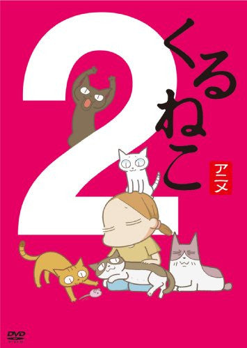 Image 2 for Kuruneko Kisetsu No Kuruneko Bin 2 Haru [Limited Edition]