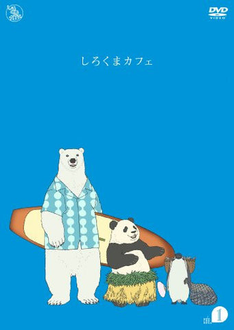 Image for Shirokuma Cafe Cafe.1