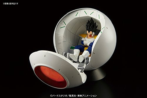 Image 5 for Dragon Ball Z - Vegeta - Figure-rise Mechanics - Figure-rise Standard - Saiyan Space Pod (Bandai)