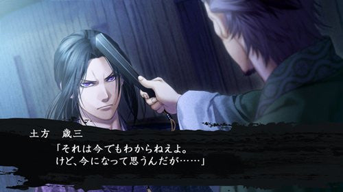 Image 3 for Hakuouki: Reimeiroku Nagorigusa [Regular Edition]