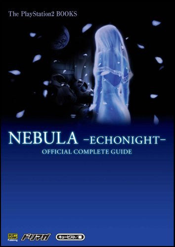 Image 1 for Nebula Echo Night Official Complete Guide Book / Ps2