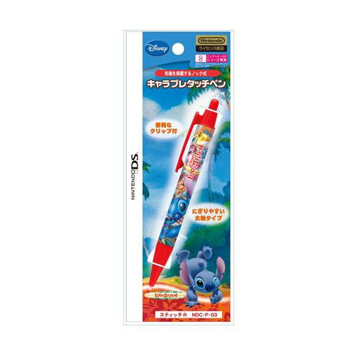 Image 1 for Chara Pure Touch Pen (Stitch R)