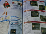 Thumbnail 6 for Suikoden 108 Star Character Guide Book / Ps2