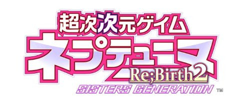 Image 2 for Chou Jijigen Game Neptune Re: Birth 2 Sisters Generation