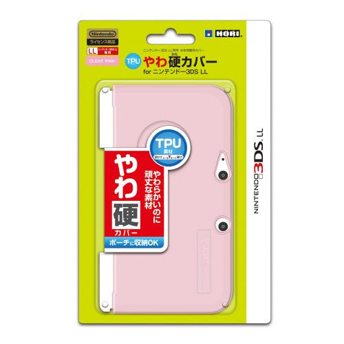 Image 1 for TPU Yawakata Cover for 3DS LL (Clear Pink)