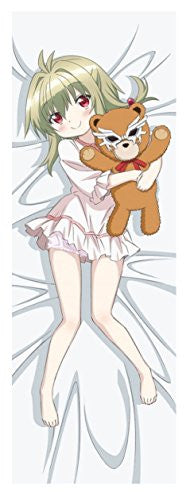 Image 2 for Lance N' Masques - Kidouin Makio - Dakimakura Cover (M's)