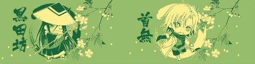 Image 3 for Nurarihyon no Mago - Kubinashi - Kurotabou - Tea Cup (Broccoli)