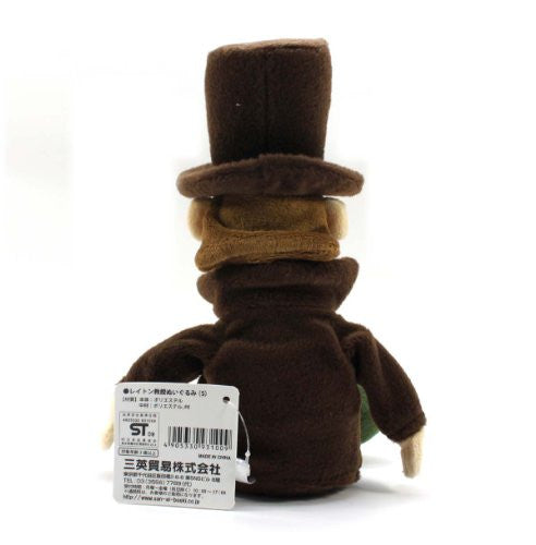 Image 2 for Layton Kyouju to Eien no Utahime - Hershel Layton - Plush (Size Small) (San-ei)