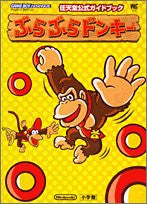Image 1 for Dk King Of Swing Nintendo Official Guide Book / Gba