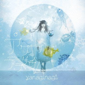 Image 1 for Aqua Terrarium / yanaginagi [Limited Edition]