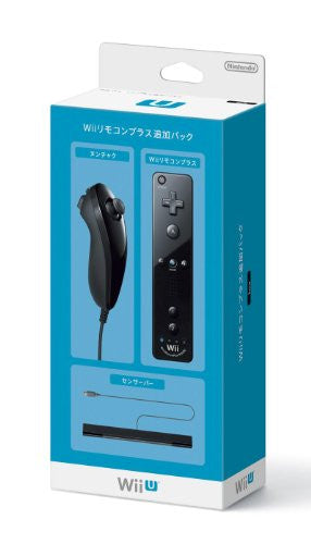 Image 2 for Wii Remote Control Plus Tsuika Pack (Black)