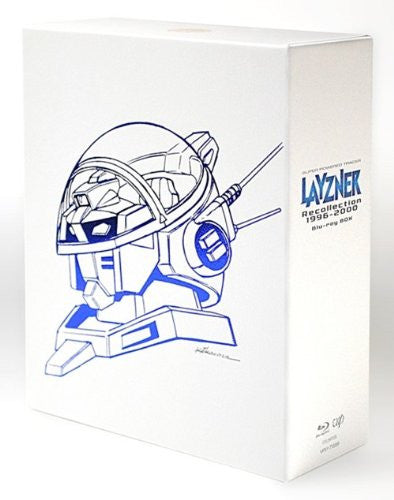 Image 1 for Spt Layzner Recollection 1996-2000 Blu-ray Box [Limited Edition]