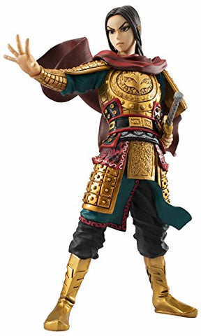 Image for Kingdom - Ei Sei - Figuarts ZERO (Bandai)