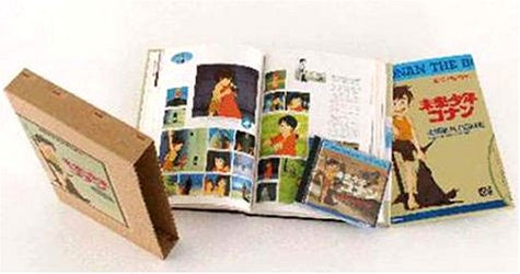 Image 4 for Future Boy Conan Special Edition Book Complete Set W/Cd+Film